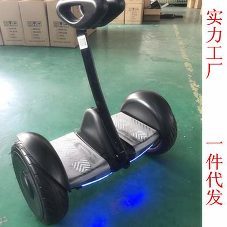 扭扭车 9号平衡车 mini平衡车双轮代步车MINI思维车智能体感车