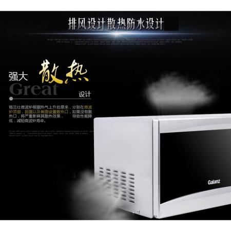 格兰仕(Galanz)微波炉 光波烘烤 电脑版镜面外观 G70D20CN1P-D2(S0)