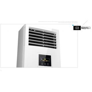 TCL 大2匹 定速 冷暖 空调柜机(18米送风)(KFRd-51LW/FC13)