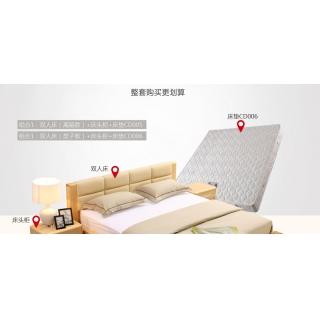 A家家具 床 实木床 1.5米1.8米双人床简约软包皮床卧室家具 床 框架床(1800mm*2000mm)