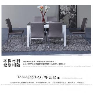 全友家居 现代简约时尚餐厅餐桌椅四椅六椅 120312 一桌六椅