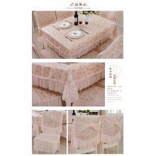 原色馨居 桌布布艺餐桌布蕾丝台布桌布 垂丝海棠 130cm*180cm桌布