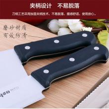 拜格BAYCO 刀剪菜板厨具套装12件套刀具砧板筷筒勺铲组合刀具套装 DJZCKD017