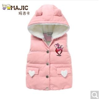 玛吉卡童装女童羽绒马甲加绒加厚保暖外套