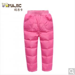 玛吉卡童装女童羽绒裤 儿童加厚保暖裤