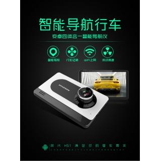 HYUNDAI H51安卓7英寸汽车货车车载GPS导航仪(选配)行车记录仪电子狗测速一体机 导航内置16G+WIFI云狗固定测速