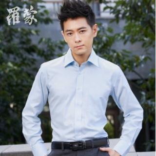 罗蒙衬衫男士长袖白衬衣商务修身纯色职业装