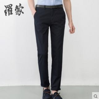 罗蒙休闲裤男修身高腰长裤子商务休闲纯棉