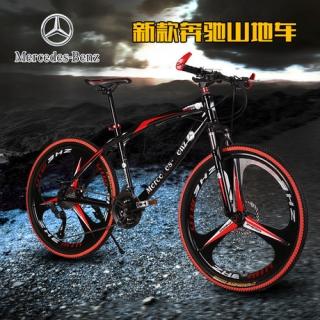 新款山地自行车26寸山地车21速24速27速双碟刹奔驰山地车学生单车
