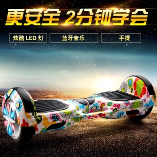 6.5寸手提智能自平衡车儿童思维体感车成人双轮代步车厂家
