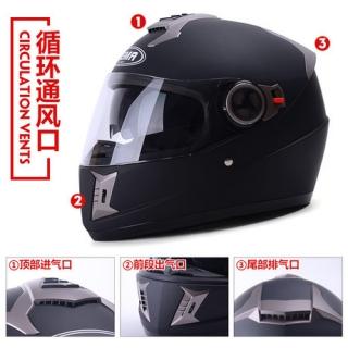 厂家直销野马男士全覆式摩托车头盔冬季双镜片四季全盔安全帽批发