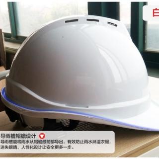 佳安JA-10 ABS.V型透气安全帽|绝缘安全帽|高品质的好安全帽