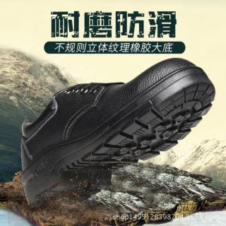 包邮劳保鞋安全鞋工作鞋劳保透气防臭男钢包头防砸防刺穿高密厂家