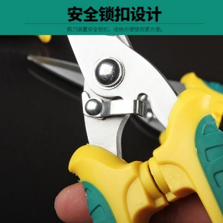 新品多功能电子剪刀铁皮剪不锈钢剪刀电工线槽万用剪枝剪电缆剥线