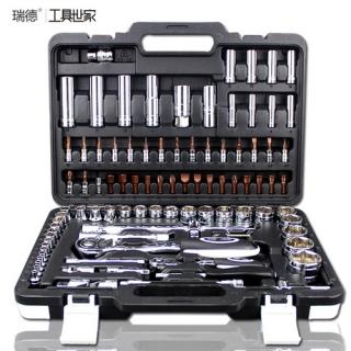 瑞德修车套筒棘轮扳手套装 汽车五金工具箱  汽修汽保工具套装
