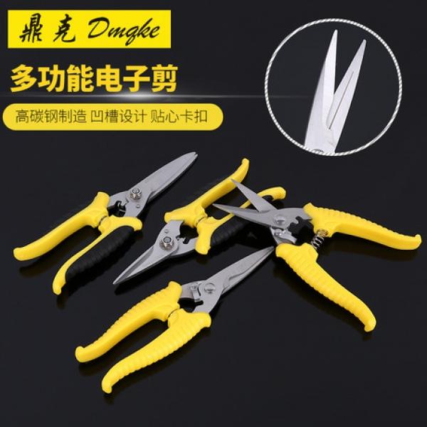 厂家直销8寸多功能电子剪不锈钢剪刀电工线槽电子剪枝剪铁皮剪刀